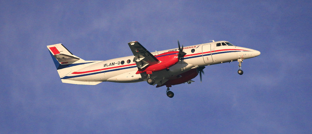 BAe-Jetstream-41_private-Jet