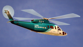 Sikorsky-S-76_helicopter_Charter